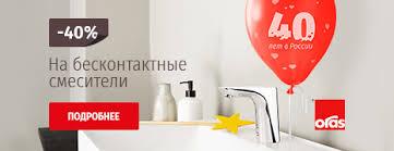 Купить унитаз <b>Jacob Delafon</b>, унитаз делафон в Новосибирске ...