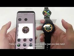 MI <b>IMILAB KW66 3D</b> Smart Watch - YouTube