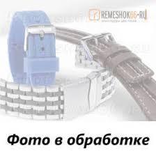 Купить Ремешок <b>Boccia 3184-02</b> - Ремешки и браслеты для <b>часов</b>