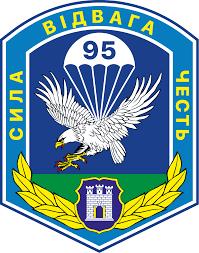 95 я отдельная десантно штурмовая бригада википедия