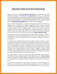 personal statement sample high school personal statement sample 11 amcas personal statement sample case statement 2017
