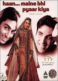 haan maine bhi pyar hot spot film