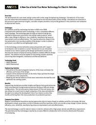 axial flux motor technology
