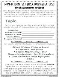 Text Structure Worksheets 4th Grade Worksheet Fun And