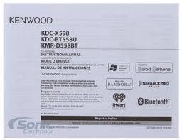 kenwood cd player wiring diagram wiring diagram kenwood kdc x695 wiring diagram jodebal on 300 cd player