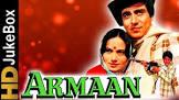 Shakti Kapoor Armaan Movie