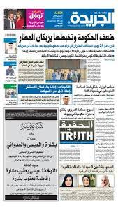 Girls riding human ponies / woman riding horse on. عدد الجريدة الثلاثاء 04 أغسطس 2020 By Aljarida Newspaper Issuu