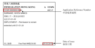 govhk application reference number and