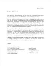 Sbu Letters Of Recommendation