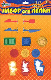 <b>Нордпласт Набор для</b> лепки (11 дет. в пакете): с бесплатной ...