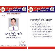 At Card Identity Id 8 Rs Laminated piece Id 11774579488