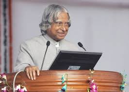 apj abdul kalam history and achievements apj abdul kalam biography