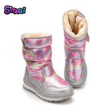Girl <b>Kid Shoe</b> reviews – Online shopping and reviews for Girl <b>Kid</b> ...