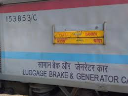 Swaraj Express Fare Chart Swaraj Express 12472 Irctc Fare Enquiry Railway Enquiry