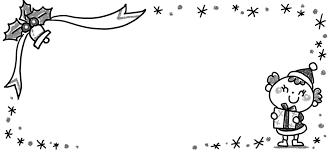 子ども向けアートのkumas Factory On Twitter イラストを配信します
