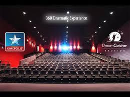 Dream Catcher Theater Impressive Enter The Movie Theatre At Kinepolis In 32VR YouTube