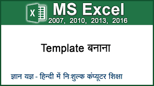 How To Create Template In Excel 2010 How To Create Template In Excel With Font Style Font Size