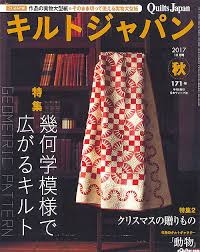 eQuilter Magazines - Imports - ASIAN & QJMA1017. Code: QJMA1017. Quilts Japan Magazine ... Adamdwight.com