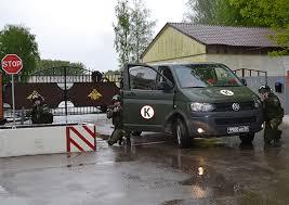 В ЗВО проводится контрольная проверка Военной полиции и Военной  Подразделения Военной полиции и Военной автомобильной инспекции Западного военного округа ЗВО привлечены к сдаче контрольной проверки за 2016 год
