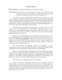 persuasive speech essays academic essay persuasive essay censorship and the first amendment