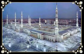 Islam Beautiful Pics