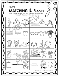 See our extensive collection of esl phonics materials for all levels, including word lists, sentences, reading passages, activities, and worksheets! Phonics Unit 5 Consonant Blends Freebie Keeping My Kiddo Busy
