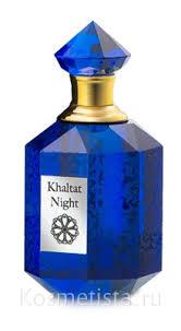 <b>Парфюмерная</b> вода Attar Collection <b>Khaltat Night</b> EDP | Отзывы ...