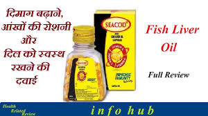 seacod liver oil capsules uses side effects ings how to use full review in hindi