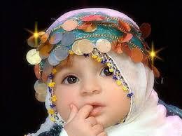 بالصور اجمل طفل مسلم