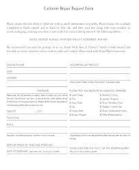 Excel Temp Service Maintenance Request Log Template Lovely Purchase Form Excel