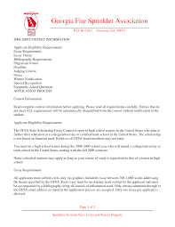 fire sprinkler essay the fire sprinkler essay cncz science