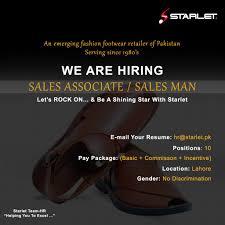 starlet shoes linkedin staf hiring jpg