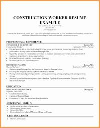 Carpenter Resume Sample | Simpletext.co