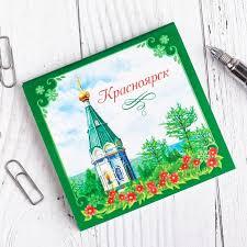 """Интернет-магазин """"Карандаш"""" / <b>Блокноты</b> прочие"""