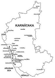Tulu Language Wikipedia