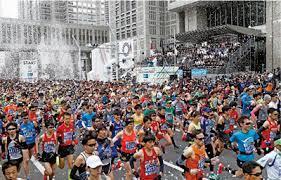 東京 マラソン 一般 参加