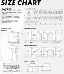 Yonex Back Aboriginality Wind Warmer Shirt Underwear Top And Bottom Set 70058 80049 Badminton Tennis Training Windbreaker Unisex Man And Woman
