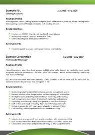 100 Sample Cover Letter For Restaurant Manager 100 Resume