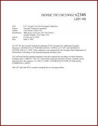 Certification Letter Sample Residence Certify Letter For Employee