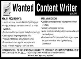 content writer required for karachi engineering jobs content writer required for karachi