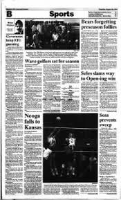 Journal Gazette from Mattoon, Illinois on August 29, 1995 · Page 9