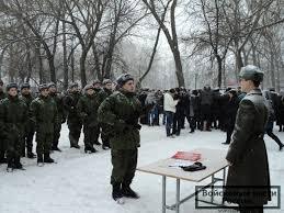 вч 20115 острогожск военная часть воронежская область