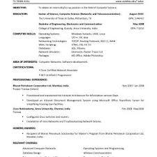 Sample Resume For College Student Seeking Summer Internship Archives
