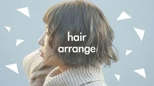 ヘアアレンジで彩る高校生活今どき女子高校生になるためのヘア事情