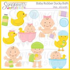 baby bath ducky clipart