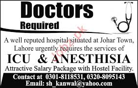 anesthesia technician icu anesthesia technician jobs opportunity in lahore 2019 job