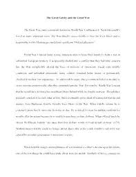 Example An Essay Essay Example Essay Example Format For A Essay