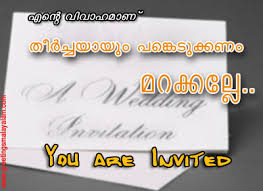 wedding invitation cards in malayalam wordings ~ yaseen for Muslim Wedding Invitation Wordings In Malayalam send free malayalam greetings, greeting cards, cards, ecards and ➤ wedding invitation muslim wedding invitation cards in malayalam