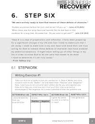 Aa Sixth Step Worksheet Worksheets for all | Download and Share ...