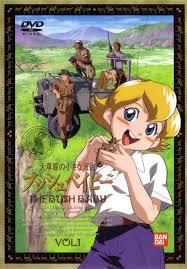 Jacqueline Rhodes - Daisougen no Chiisana Tenshi: Bush Baby - Zerochan  Anime Image Board